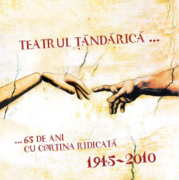 Coperta album 2010