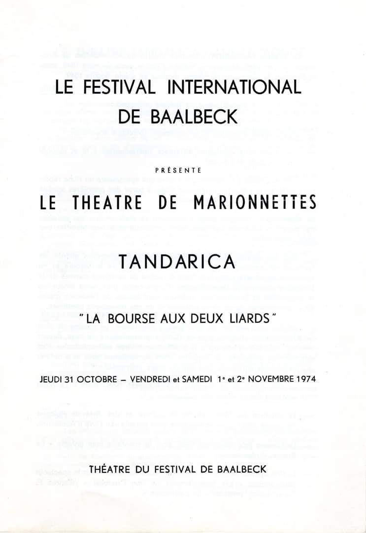 Teatrul-Tandarica-75-ani-episodul-3-10
