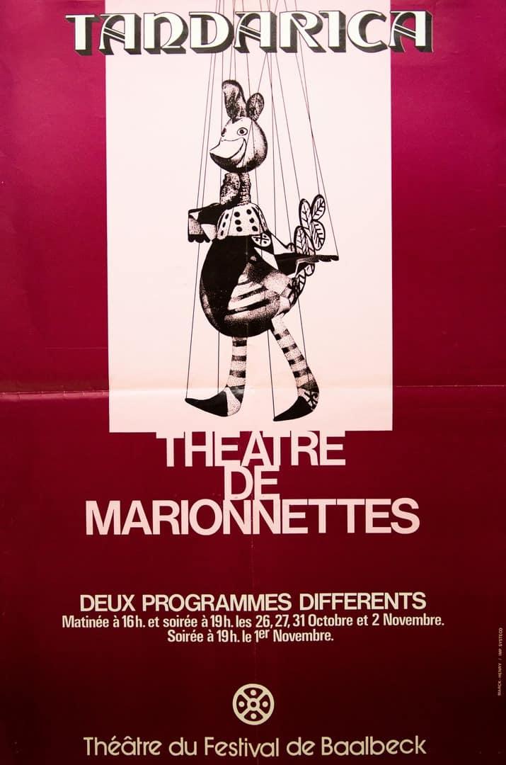 Teatrul-Tandarica-75-ani-episodul-3-4