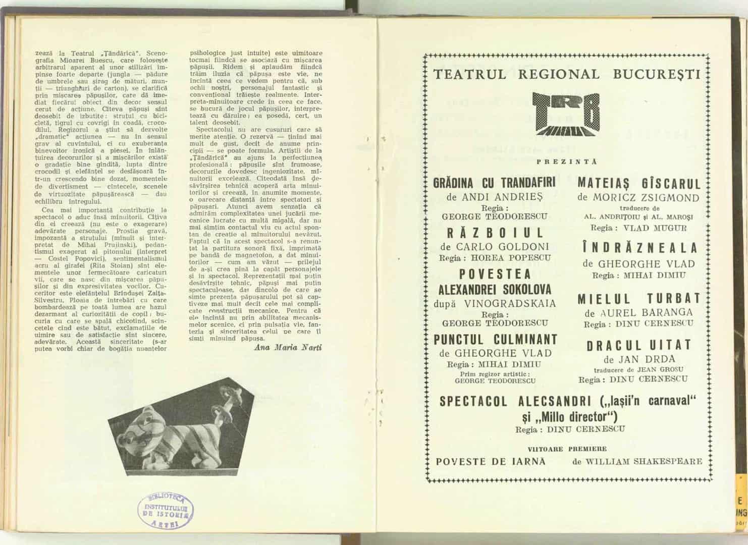 Teatrul-Tandarica-75-ani-episodul-4-1