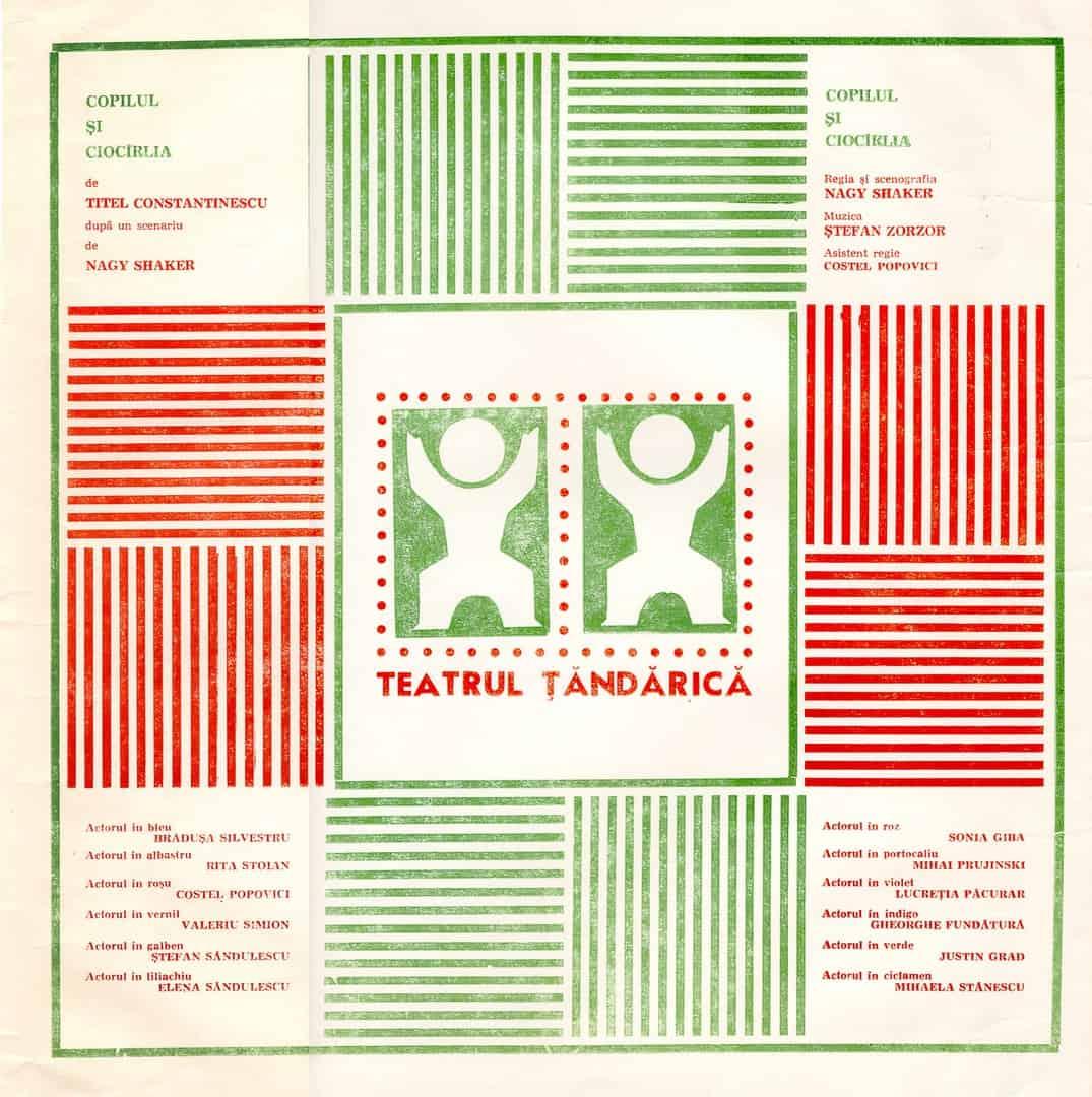 Teatrul-Tandarica-75-ani-episodul-8-5